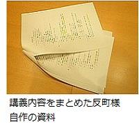 sorimachi_03_1