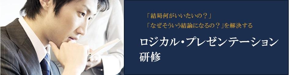 top_english
