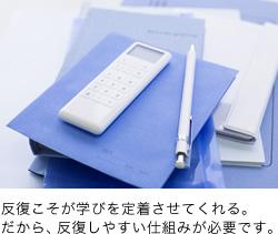 010306-tools