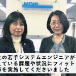 企業研修導入事例 三菱電機インフォメーションシステムズ株式会社様